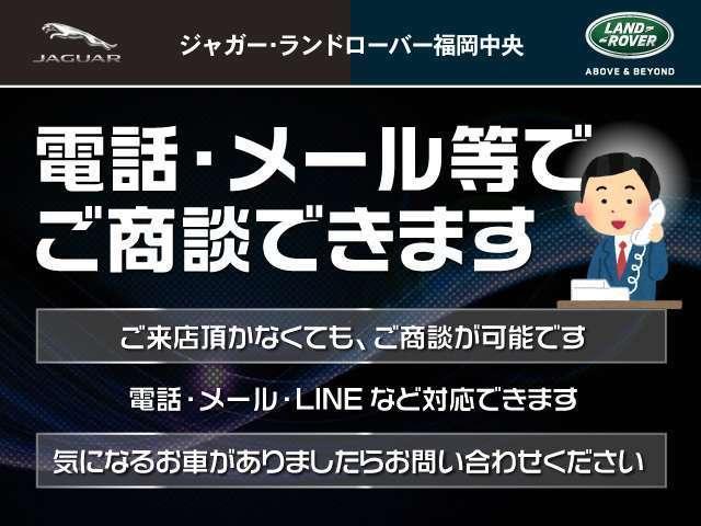 「ジャガー」「ジャガー Eペース」「SUV・クロカン」「福岡県」の中古車2