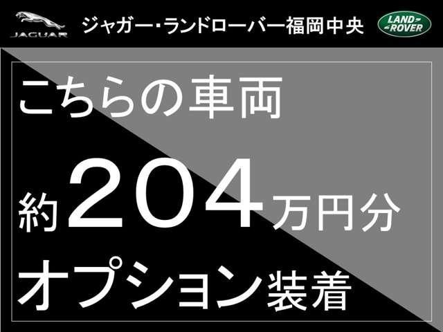 「ランドローバー」「ランドローバー ディスカバリー」「SUV・クロカン」「福岡県」の中古車2
