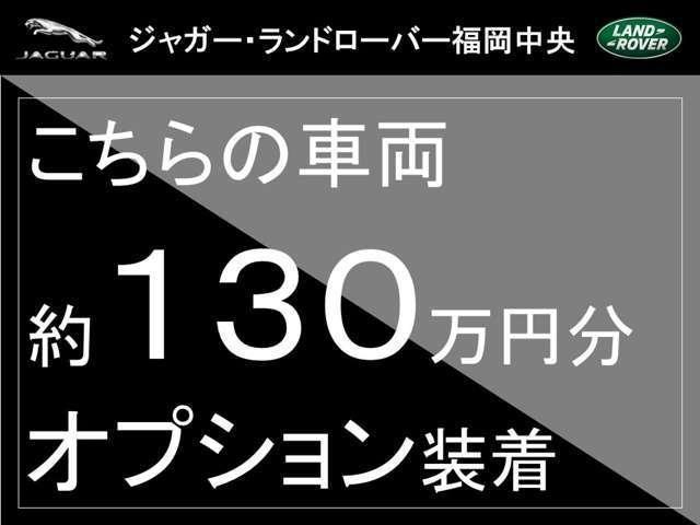「ジャガー」「ジャガー」「セダン」「福岡県」の中古車4