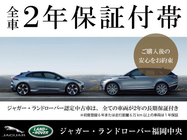 「ジャガー」「ジャガー XFスポーツブレイク」「ステーションワゴン」「福岡県」の中古車2