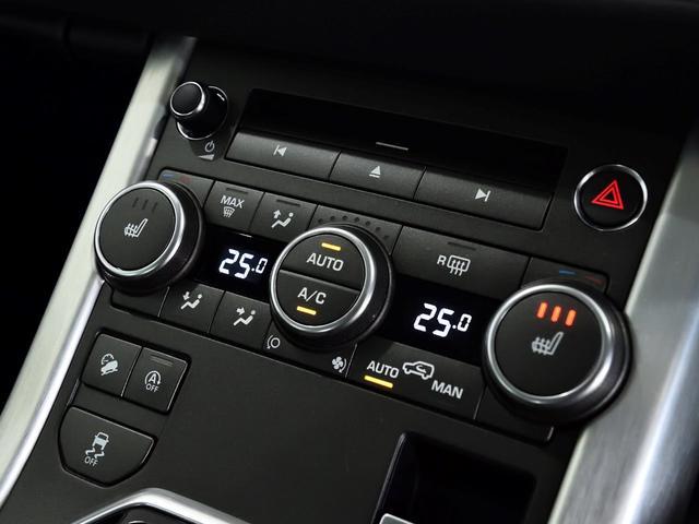 「ランドローバー」「レンジローバーイヴォーク」「SUV・クロカン」「福岡県」の中古車14
