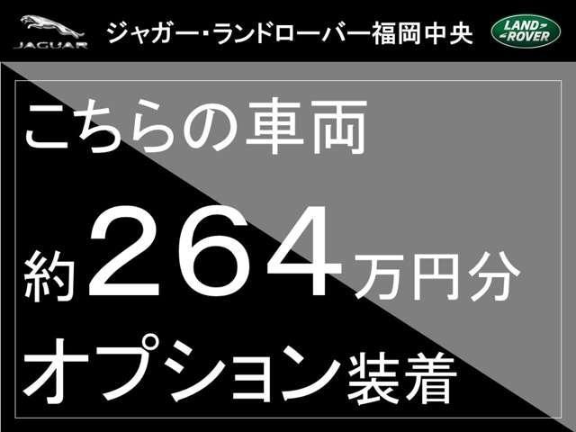 「ランドローバー」「レンジローバーヴェラール」「SUV・クロカン」「福岡県」の中古車3