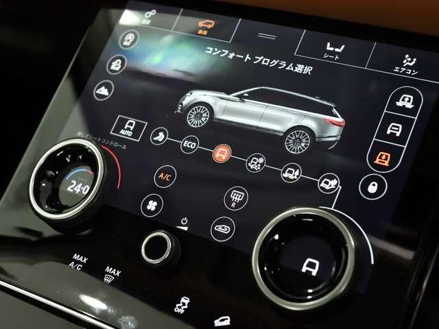「ランドローバー」「レンジローバーヴェラール」「SUV・クロカン」「福岡県」の中古車10