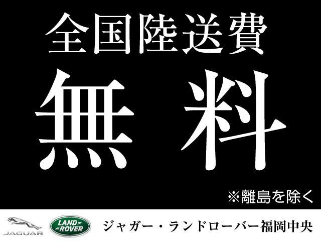 「ランドローバー」「レンジローバーイヴォーク」「SUV・クロカン」「福岡県」の中古車3