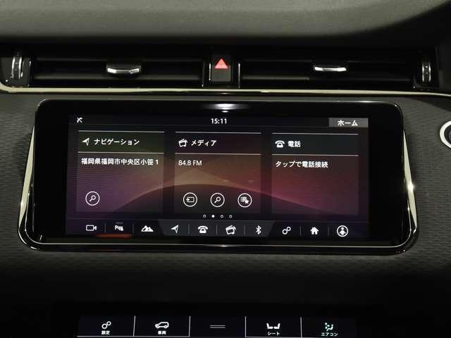 「ランドローバー」「レンジローバーイヴォーク」「SUV・クロカン」「福岡県」の中古車8