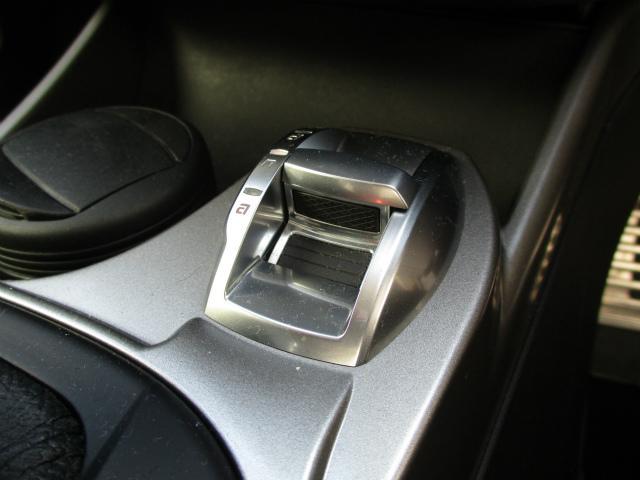 路面状況や気分に応じて走行特性を変えることができるD.N.Aシステム