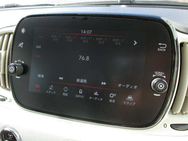 「フィアット」「フィアット 500」「コンパクトカー」「岡山県」の中古車9