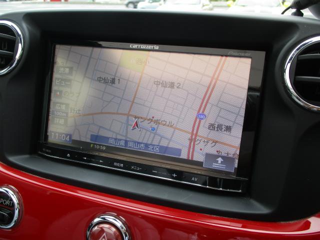 「アバルト」「 アバルト500C」「コンパクトカー」「岡山県」の中古車10