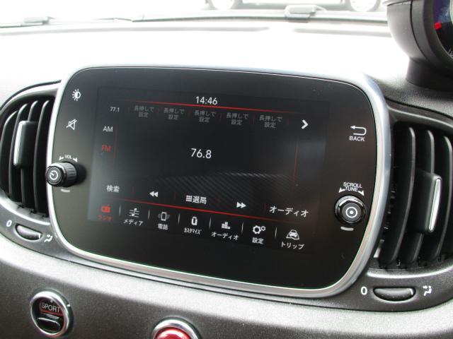 コンペティツィオーネ 5速MT ディーラーデモカー サベルト(9枚目)