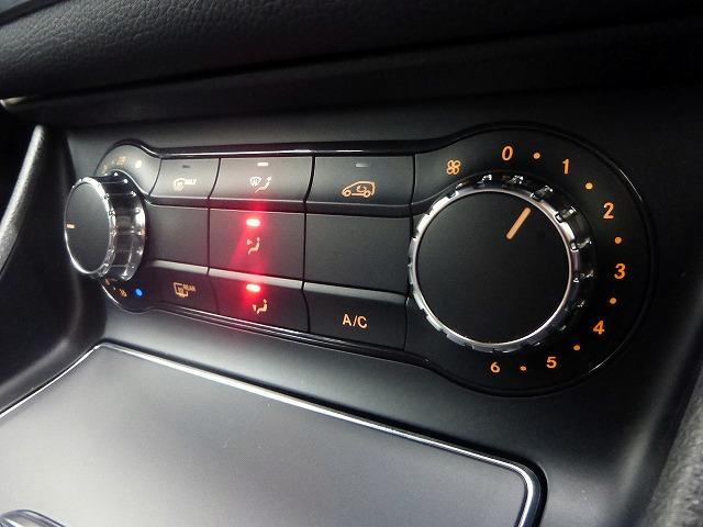 GLA180 レーダーセーフティPKG コマンドシステムナビ(14枚目)