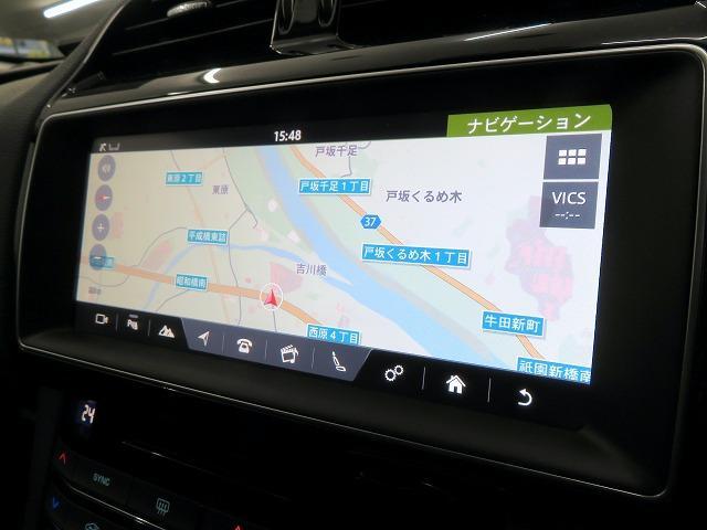 「ジャガー」「ジャガー Fペース」「SUV・クロカン」「広島県」の中古車12