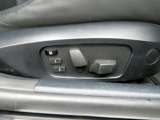 M3 キセノンヘッドライト 18アルミホイール PDC コンフォートアクセス レザーシート 純正ナビ iDriveナビ フルセグTV 純正ETC クルーズコントロール(23枚目)