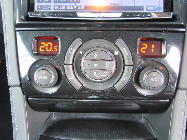 ベースグレード HDDナビバックカメラ地デジ ETC レザー(17枚目)