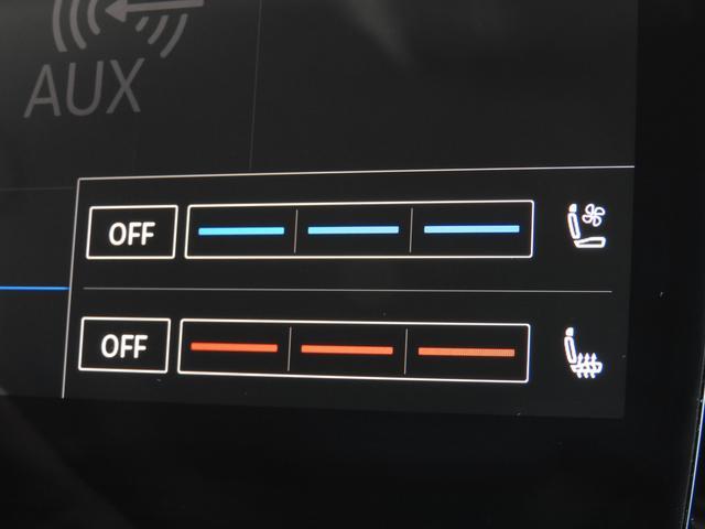 TSIハイライン 登録済未使用車 デジタルメーターパネル(12枚目)