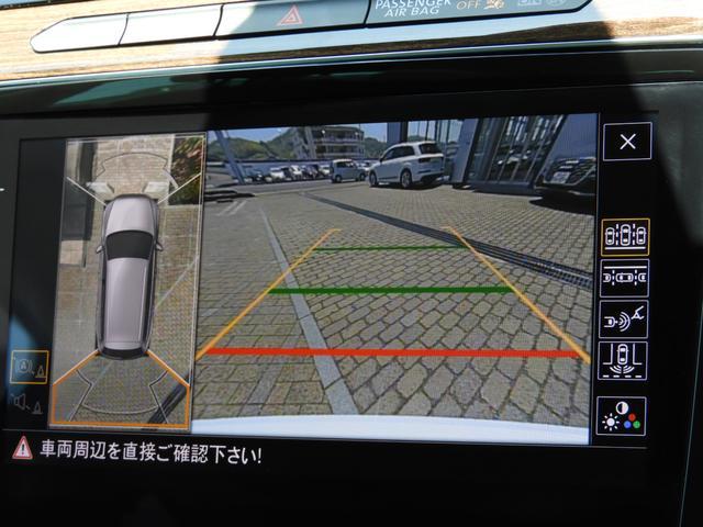 TSIハイライン 登録済未使用車 デジタルメーターパネル(15枚目)