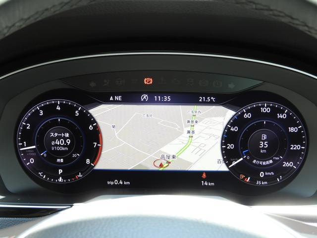 TSIハイライン 登録済未使用車 デジタルメーターパネル(16枚目)