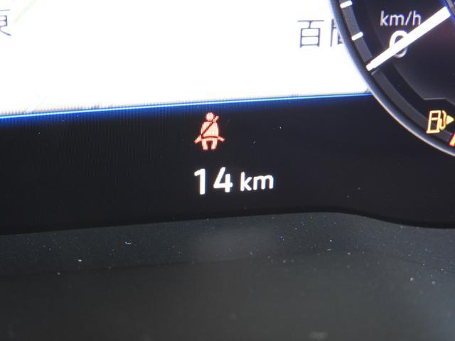 TSIハイライン 登録済未使用車 デジタルメーターパネル(20枚目)