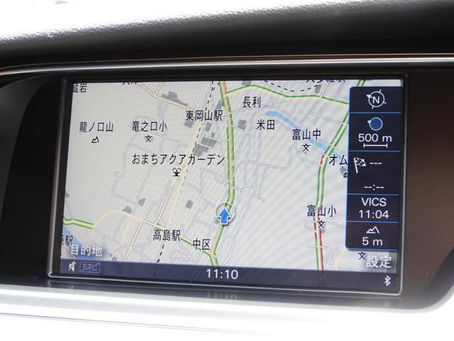 2.0TFSI Sラインパッケージ バックカメラ 認定中古車(14枚目)