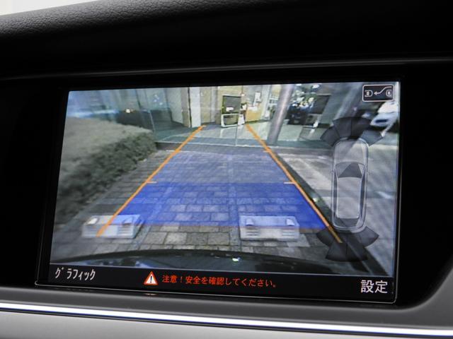 2.0TFSI Sラインパッケージ バックカメラ 認定中古車(15枚目)