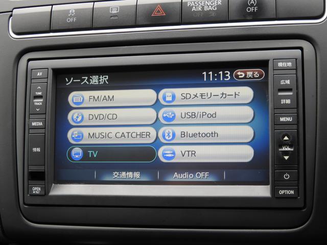 TSIコンフォートラインブルーモーションテクノロジー 純ナビ(13枚目)