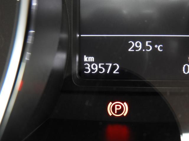 TSIハイライン LED ACC レザーシート 認定中古車(20枚目)