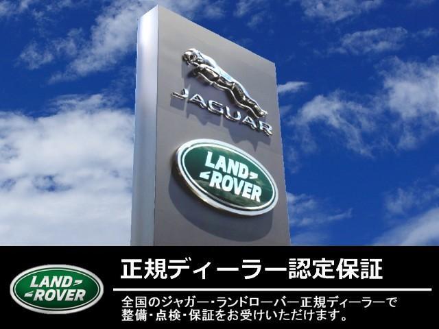 「ランドローバー」「レンジローバーイヴォークコンバーチブル」「オープンカー」「岡山県」の中古車2