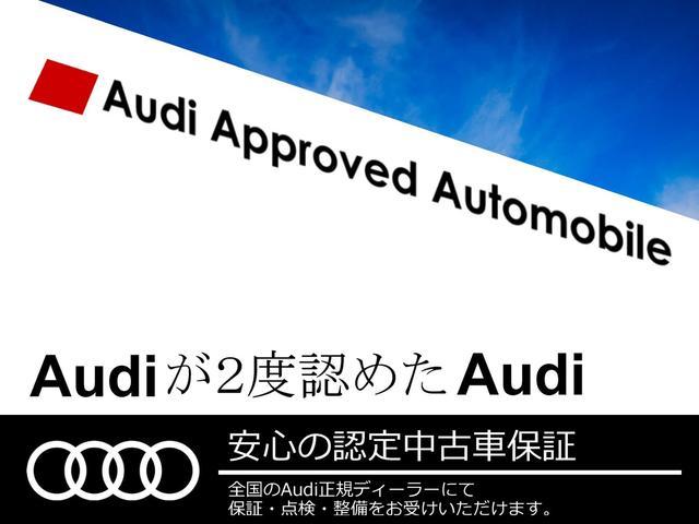「アウディ」「アウディ A3」「コンパクトカー」「岡山県」の中古車2
