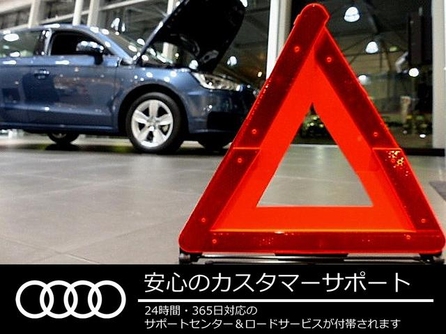 「アウディ」「アウディ A3」「コンパクトカー」「岡山県」の中古車61