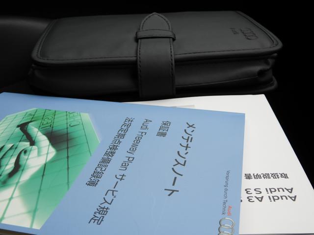 「アウディ」「アウディ A3」「コンパクトカー」「岡山県」の中古車78