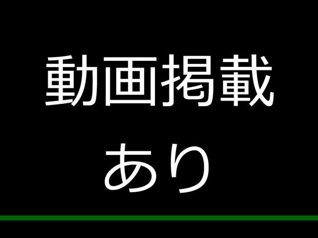 「ジャガー」「ジャガー」「セダン」「岡山県」の中古車3