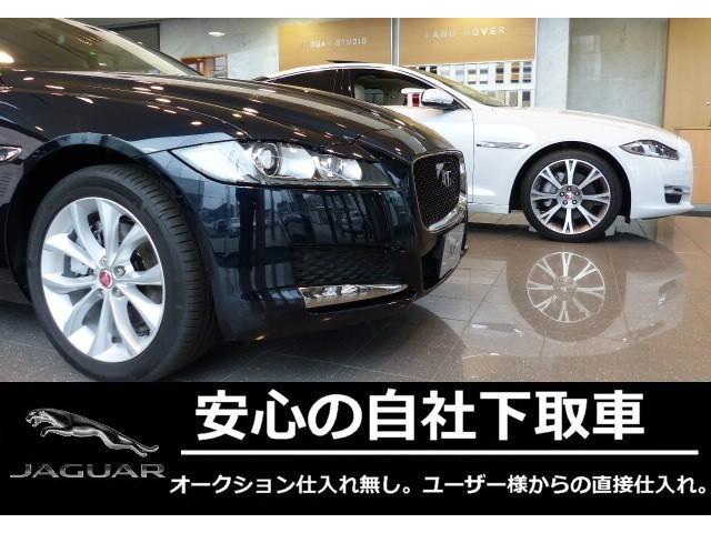 「ジャガー」「ジャガー」「セダン」「岡山県」の中古車21