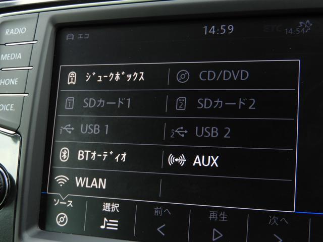 「フォルクスワーゲン」「ティグアン」「SUV・クロカン」「岡山県」の中古車76