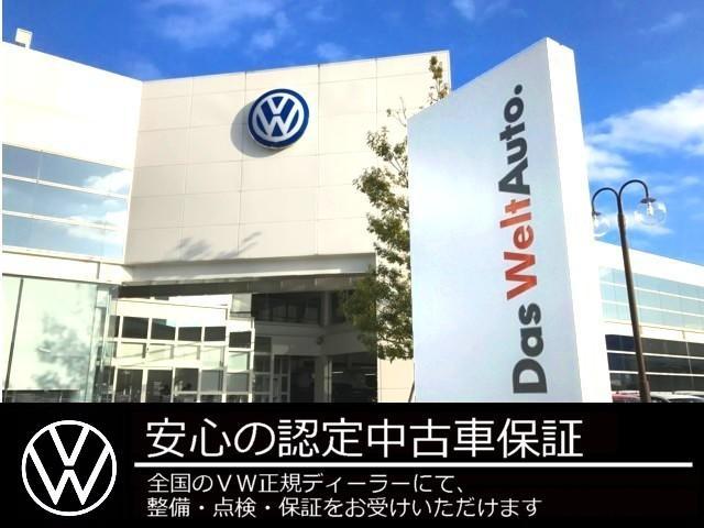 「アウディ」「A1スポーツバック」「コンパクトカー」「岡山県」の中古車2
