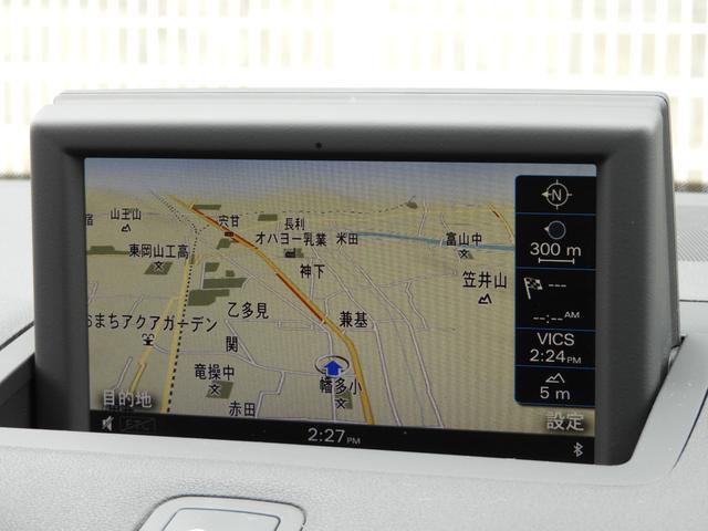 「アウディ」「A1スポーツバック」「コンパクトカー」「岡山県」の中古車12