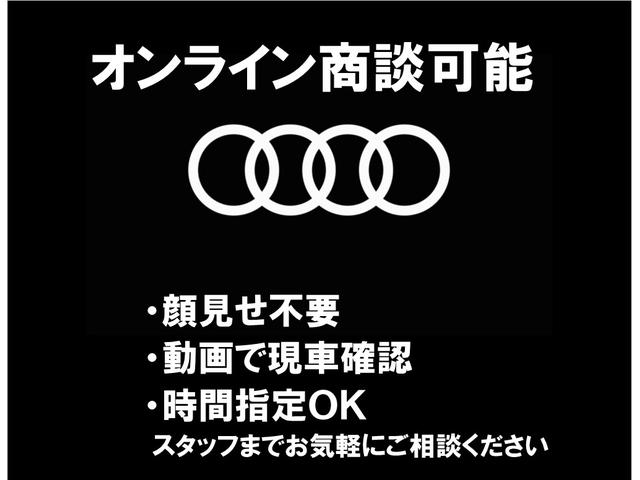 「アウディ」「TTクーペ」「クーペ」「鳥取県」の中古車2