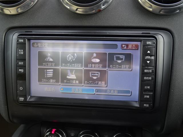「アウディ」「TTクーペ」「クーペ」「鳥取県」の中古車29