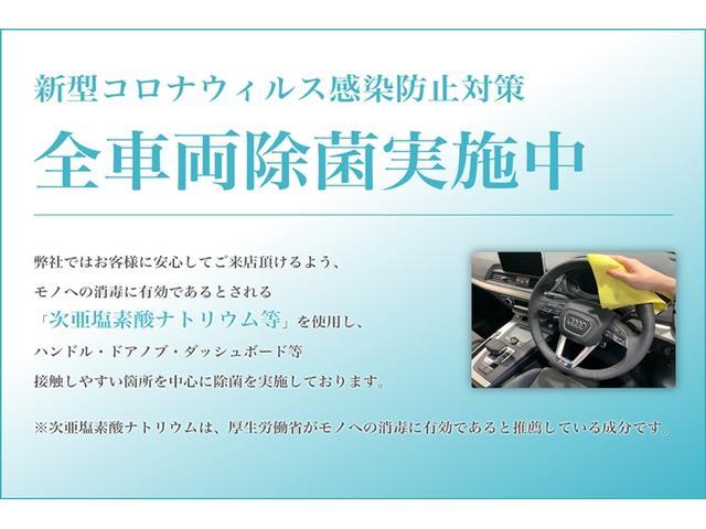 「アウディ」「アウディ A6アバント」「ステーションワゴン」「島根県」の中古車2