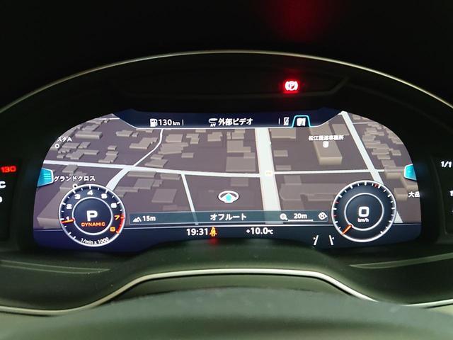 45TFSIクアトロ Sライン マトリクスLED 認定中古車(8枚目)