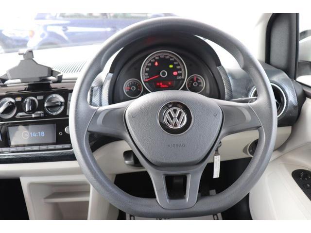 ハンドルは上下に調節することができ、ドライバーの好みのポジションに合わせることが出来ます。