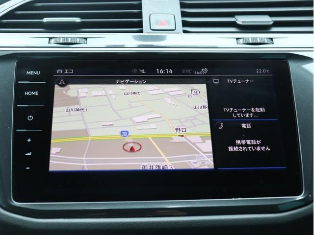 「フォルクスワーゲン」「ティグアン」「SUV・クロカン」「福岡県」の中古車3