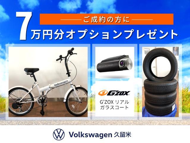 「フォルクスワーゲン」「up!」「コンパクトカー」「福岡県」の中古車2