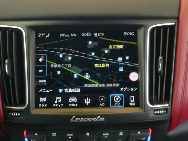 「マセラティ」「マセラティ レヴァンテ」「SUV・クロカン」「広島県」の中古車10