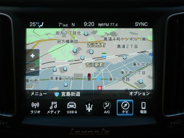 「マセラティ」「レヴァンテ」「SUV・クロカン」「広島県」の中古車10