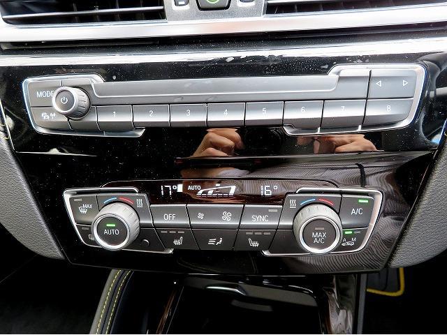 「BMW」「BMW X2」「SUV・クロカン」「福岡県」の中古車10