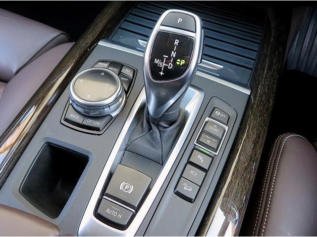 「BMW」「BMW X5」「SUV・クロカン」「広島県」の中古車10