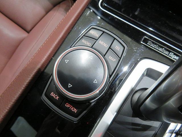 「BMW」「BMW」「セダン」「広島県」の中古車10
