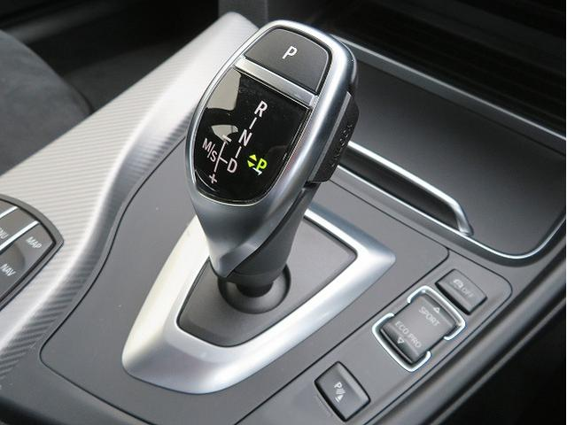 420iグランクーペ Mスピリット LEDヘッドライト 18AW リアPDC オートトランク コンフォートアクセス 純正ナビ フルセグ リアビューカメラ 純正ETC アクティブクルーズコントロール ストップ ゴー レーンチェンジ(10枚目)