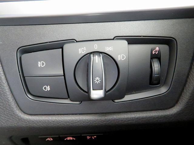 420iグランクーペ Mスピリット LEDヘッドライト 18AW リアPDC オートトランク コンフォートアクセス 純正ナビ フルセグ リアビューカメラ 純正ETC アクティブクルーズコントロール ストップ ゴー レーンチェンジ(26枚目)