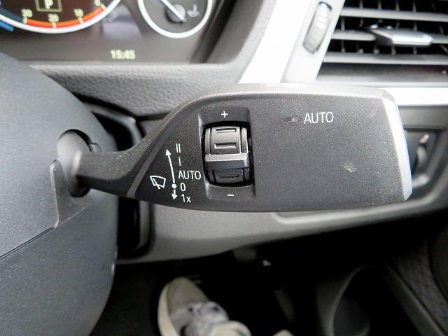 420iグランクーペ Mスピリット LEDヘッドライト 18AW リアPDC オートトランク コンフォートアクセス 純正ナビ フルセグ リアビューカメラ 純正ETC アクティブクルーズコントロール ストップ ゴー レーンチェンジ(30枚目)