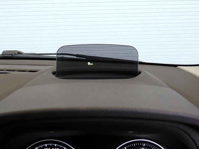 218dアクティブツアラー ラグジュアリー アドバンスドアクティブセーフティーPKG コンフォートPKG LEDヘッドライト 17AW パーキングサポートPKG PDC Aトランク スマートキー 黒革 ヘッドアップディスプレイ 認定中古車(13枚目)